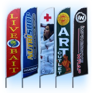 15ft Custom Windless Feather Flag